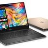 Dellが、日本でもXPS 13の第8世代Core i7プロセッサ搭載モデルを発売