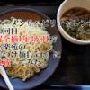 【お店のつけ麺は食べれるか!】胃全摘1年3か月 幸楽苑の『つけ麺1.5玉』に挑戦してみたぞ。【ラーメンリハビリ10回目】