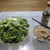 サラダを学ぶ(歯応えと温冷のバリエーション)