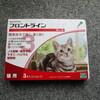 (購入レビュー)猫用フロントラインはネット通販で買うと安い!