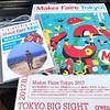 PPAP BOXをつくる / Maker Faire Tokyo 2017に出展する