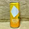 【大正製薬】『RAIZIN HONEY LEMON(ライジン ハニーレモン)』を飲んでみた!!