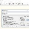 PC内のフォルダ検索で困ったらサクラエディタのGrep機能