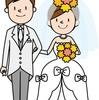 成婚報告キター❗️感激❗️