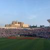 2018年8月4日(土) 横浜対カープ戦へ行ってきた。
