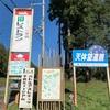 滋賀県のウッディパル余呉にキャンプして来ました。