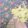 「グリム童話ぬりえブック」本の紹介とP20,21の作品