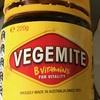 ベジマイト(VEGEMITE)on トースト!! 私の大好物 オーストラリア人も大好物