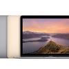 新型12インチMacBook発表 Kaby Lake Core i5/i7や16GB RAMも選択可能