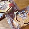 Uchi Café×八天堂 かすたーどチョコロール/かすたーどチョコたい焼き