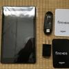 Fire HD 8タブレットと一緒に買っておきたいもの3種