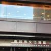 BUCK-TICK tourNo.0@市川文化会館
