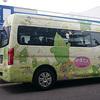 5月17日(木)神奈川大和市での取材と、キャラクターのイラストが描かれた小さなバス。