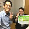 【最新の脳の情報!!!】 楽読(速読)津島スクールで右脳トレーニング!