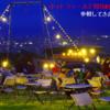 【富山フェス】ホットフィールド2016に初参戦してきました!出演者も最高でした!