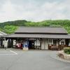 津山線:弓削駅 (ゆげ)