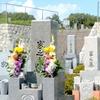お金が無くても最低限のコストで葬儀を行う方法