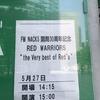 行って来たよ!!   RED  WARRIORS!!!!!