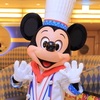【シェフミッキー】2017−2018年のミッキー15枚全部載せますヾ(*'ω' )ノ