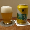麦酒礼賛84 - JUICE JUNKIE ~ Brussels Beer Project