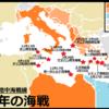 """地中海におけるイタリア海軍の熾烈な戦い ―1941年の海戦:エーゲ海の激戦、そして""""勝利の年""""―"""