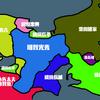 信長の野望・創造 戦国立志伝で安田作兵衛プレイ#5