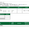 本日の株式トレード報告R1,10,09