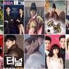 11月から始まる韓国ドラマ(BS)2-1 11/1~15 放送予定
