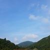 玉置神社(たまきじんじゃ)は‼\(^賢^)/