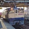 貨物列車 EF65 2091