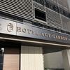 浜松市にホテルアクトガーデンが10月14日オープン!グランドオープン特別価格で朝食のビュッフェを食べてきたレポート!HOTELACTGARDENHAMAMATSU!