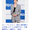 韓国女優のカン・スンヒョンが、いじめの加害者として浮上
