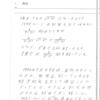 相対論への招待(その22)