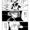 さっちゃんズ001
