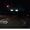 カングーで深夜の高速移動