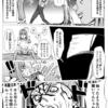 テスターちゃん番外編「木こりのジレンマ」