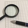 【最新】社内の昇進・昇格試験で頻出の小論文テーマ6選