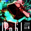 講談社BOXの雑誌『パンドラVol.1 SIDEーB』に吉田アミは書きました。