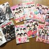 渋谷すばるのいない雑誌グラビア
