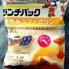 ランチパック「はちみつマーガリン味」は新潟アルビレックスBBの五十嵐圭選手との共同企画製品