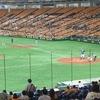 有観客本拠地開幕戦はナイスゲーム!菅野5勝目!坂本・岡本にHR!!