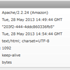Amazon Elastic Load Balancingでのgzip圧縮