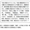 【論文メモ】決算短信からの事業セグメント情報抽出