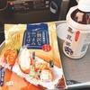 移動するのも旅行。根府川駅!
