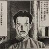 【再放送】大長編の村上もとか「龍-RON-」、北一輝登場の「6巻」だけ試し読みしても面白い