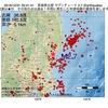 2016年12月31日 03時41分 茨城県北部でM2.7の地震