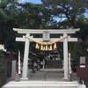 駒宮(平山)神社