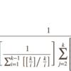 Regimbalの素数公式