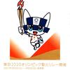 オリンピック聖火が岐阜県へ