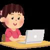 Web制作会社に入社して約3ヶ月、現在の心境を語りますヽ(・∀・)ノ
